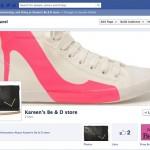 Этот стартап предоставляет 40% комиссионных от продаж, реализованных вами на Facebook.
