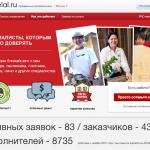 Zadelal.ru — много маленьких работ