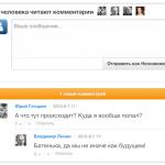 SV Kament — платформа комментирования
