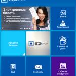 Step2event — профессиональный инструмент для создания on-line регистраций на события.