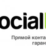 Socialtools — интернет-сервис для проведения комплексных рекламных кампаний в социальных сетях и блогосфере.