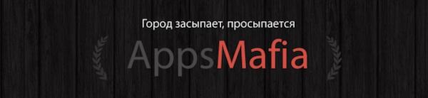 appsmafia-hackaton