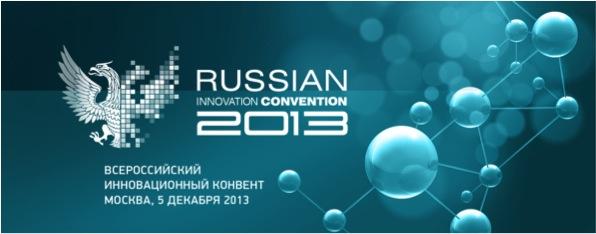 iConvention