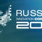 Всероссийский инновационный конвент 2013 в стиле Science