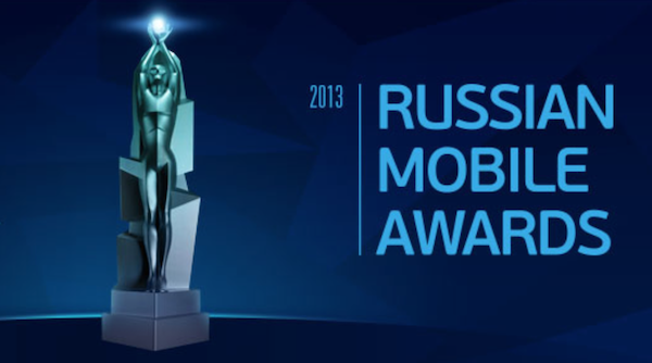 russian-mobile-awards