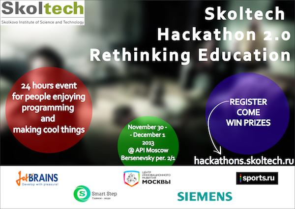 skoltech-hackaton
