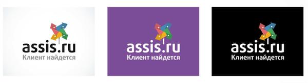 assis-ru-2