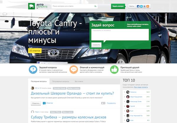 avtoexperts-ru-2