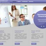 Консалтинг личности — exitoconsult.ru