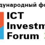ICT Investments Forum 2014 — Венчурные и прямые инвестиции. Кредитование. IPO. M&A» 27 февраля 2014