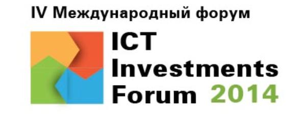 ict-investments-forum