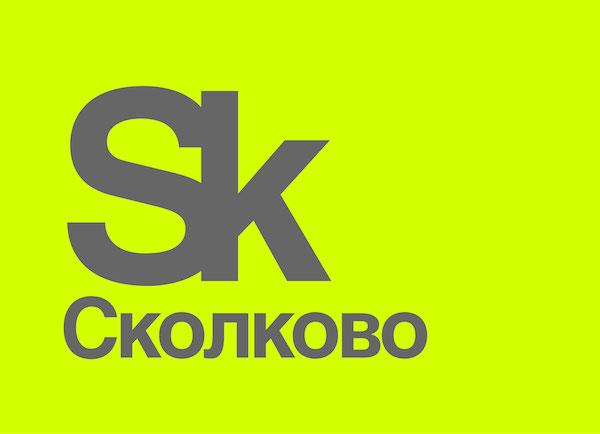 skolkovo-logo_eng