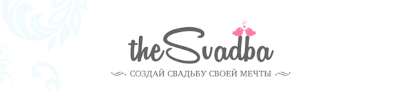 theSvadba-1