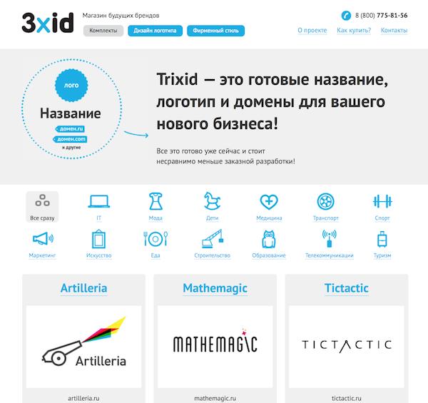 trixid.ru-2