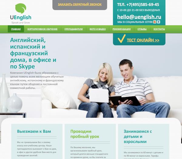 uenglish-ru