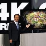 Что такое 4K-видео?