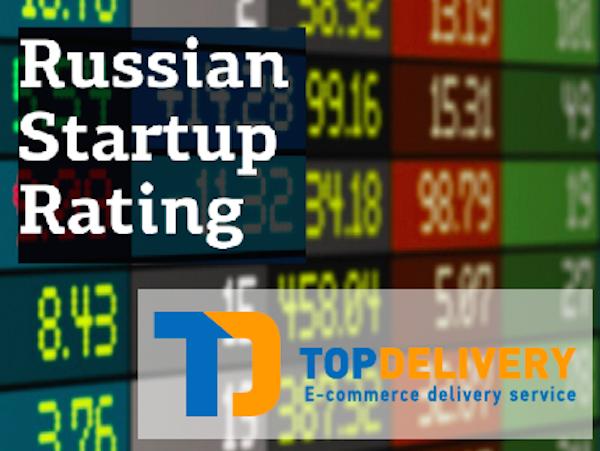 RSR TopDelivery - новый рейтинг стартапа по доставке