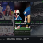 Онлайн покер-рум Dohapoker ищет инвестора