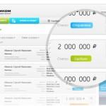 Финансовый стартап Юником24: настоящая свобода выбора