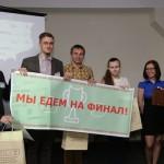 Белгородские студенты и аспиранты впервые приняли участие во Втором Всероссийском чемпионате по решению кейсов в области горного дела
