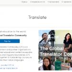 Coursera запускает программу переводов онлайн-курсов