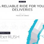 Uber экспериментирует с велосипедной службой курьеров