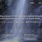 Японский облачный сервис Sansan привлек $14 млн