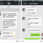 На WeChat зарегистрировано почти 400 млн человек