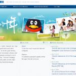 Китайская компания Tencent  купила долю сайта объявлений 58.com за $736 млн