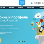 Облачный сервис для автоматизации работы мобильного персонала от Workestr
