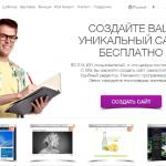Конструктор сайтов Wix достиг отметки в 50 млн пользователей
