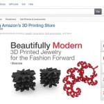 Amazon запускает интернет-магазин 3D-товаров