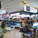 24 млн интернет-приставок для телевизоров и SmartTV было продано в Китае
