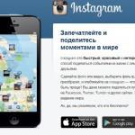 Instagram представила три новых бизнес-инструмента для брендов