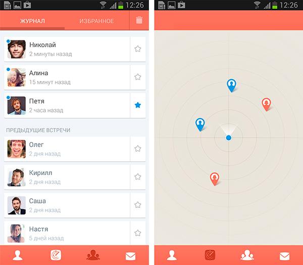 мобильное приложение для онлайн знакомств Propeller