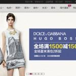 Электронный ритейлер нацелился на китайский рынок моды