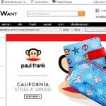 Стартап WearYouWant получил инвестиции в размере $1.5 млн