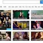 Youku представила финансовый отчет