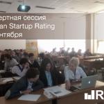 Еще 13 IT-стартапов получили оценкуRussian Startup Rating в очном формате