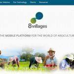 8Villages — облачная платформа для фермеров