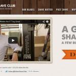 Dollar Shave Club привлек $50 млн инвестиций