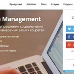 HootSuite получает инвестиции и покупает стартап Zeetl