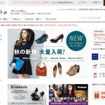 В интернет-магазине обуви Locondo побеспокоятся о выборе правильного размера