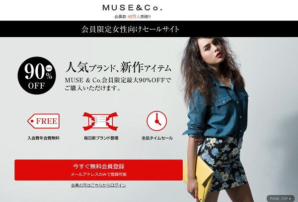 Muse & Co