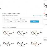 Oh My Glasses — интернет-магазин очков из Японии