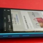 Модные бренды в Китае стремятся заполучить поклонников через сервис WeChat