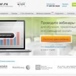Российская компания Webinar.ru получила инвестиции в размере $7.3 млн