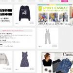 iQon поможет подобрать гардероб