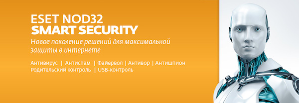 Глава ESET проконсультирует стартапы «Сколково»