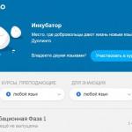 Сообщество пользователей сервиса Duolingo создало 40 языковых курсов